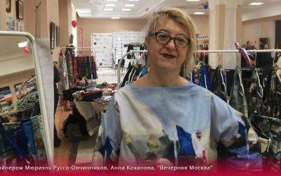 Наследница французского просветителя Мюриэль Руссо выбрала Россию